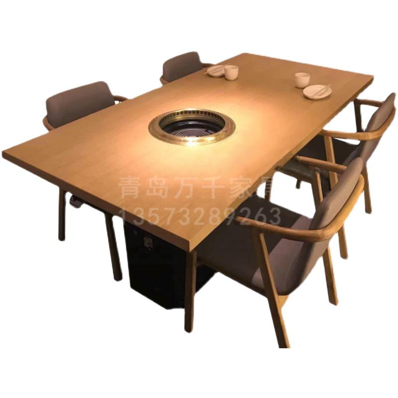 火锅桌 (13)