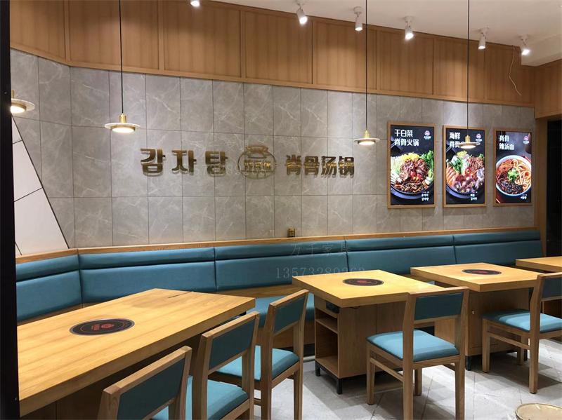 韩香福脊骨汤锅